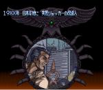 Kamen Rider (Japan)000
