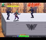 Kamen Rider (Japan)044