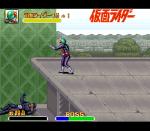 Kamen Rider (Japan)045