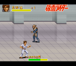 Kamen Rider (Japan)049