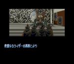 Kamen Rider (Japan)056
