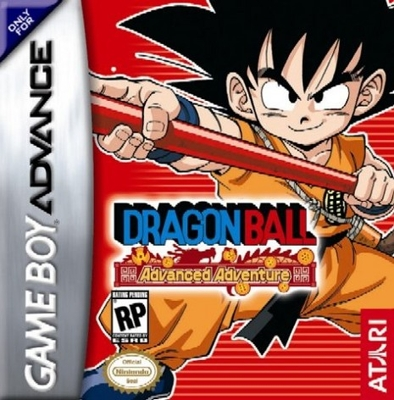 Dragon Ball Advance Adventure (Game Boy Advance)