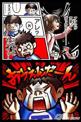 [Análise Retro Game] - Trilogia Osu 3/3 - Nintendo DS/3DS Osu-tatakae-ouendan-20050810042918198_640w